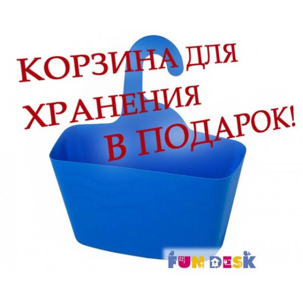 корзина для хранения FUNDESK SS3 BLUE